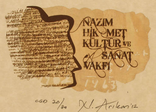 Exlibris by Nurgül Arikan from Turkey for Nazim Hikmet Vakfi - Text/Writing