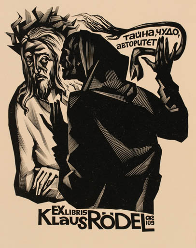 Exlibris by Anatolij Kalaschnikow from Russia for Klaus Rödel - Man Religion