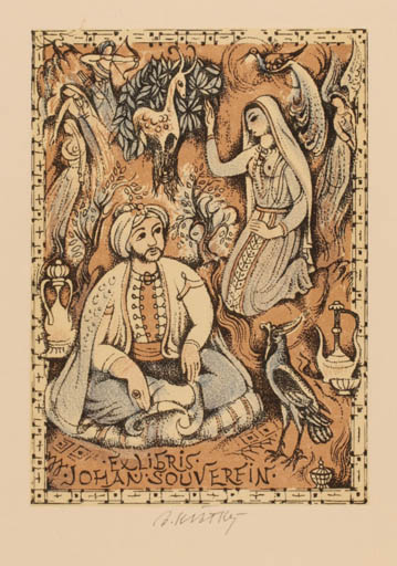 Exlibris by Bohumil Kratky from Czech Republic for Johan Souverein - Oriental